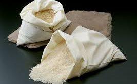 برنج معطر شمال
