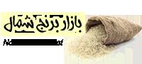 مرجع خرید و فروش انواع برنج شمال – برنج شمال