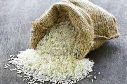 مرکز پخش برنج مروارید شمال