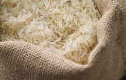تهیه انواع برنج