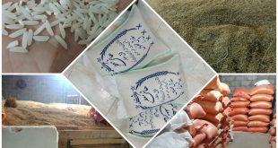 برنج هاشمی معطر