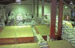 کارخانه برنج شمال