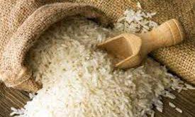 تهیه برنج بومی