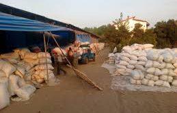 کارخانه برنج کوبی