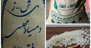 انواع برنج صدری