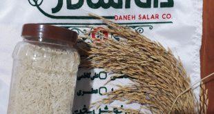 برنج طارم دونوج