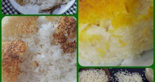 قیمت برنج خوش پخت