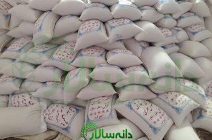 گرانترین برنج گیلان