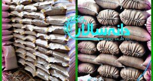برنج فروشان عمده تبریز