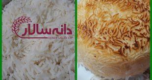 برنج شیرودی درجه یک