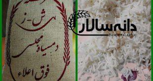 قیمت برنج دم سیاه شمال