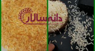قیمت برنج فجر معطر ممتاز