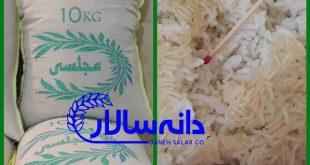برنج هاشمی اصل