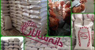 پخش عمده برنج شمال