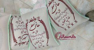 قیمت برنج اعلای ایرانی