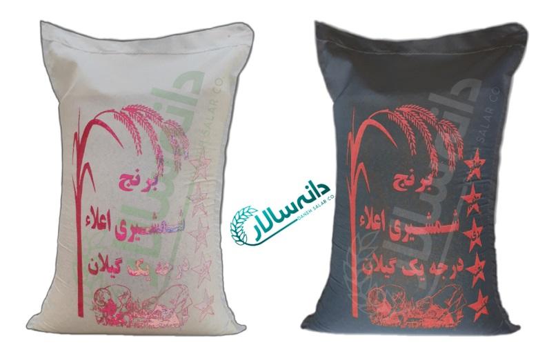 قیمت برنج شیرودی 98