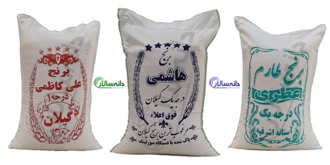 قیمت برنج ایرانی